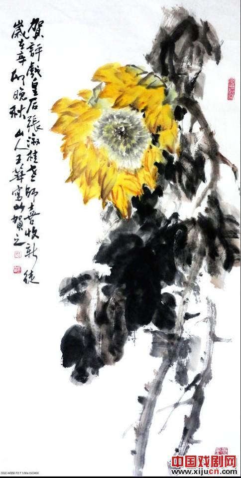 著名评剧表演艺术家张书贵在北京诺林酒店举行招待会