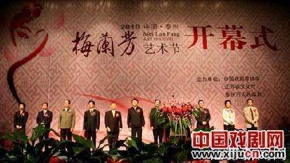 梅兰芳大师是台州人民的骄傲