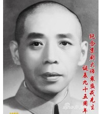 京剧大师邱荣盛95岁生日纪念演出