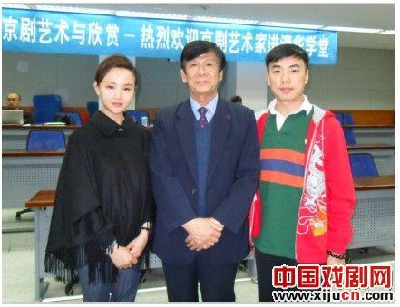 朱蓝蓝和李阳鸣应邀担任清华大学经济管理学院的客座讲师。