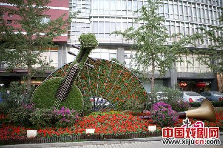 国家京剧剧院制作的京剧花坛