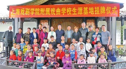 上海戏剧学院戏剧学院学生基地正式在昆明莲花池花园剧院挂牌