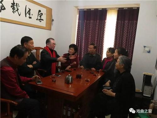 河北省平菊朴友协会2019年领导和管理人员工作会议纪要