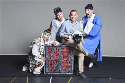 """台湾""""国光剧团""""在北京演出新京剧《卖鬼记》"""