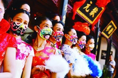 《京剧脸谱》宣传第八届中国京剧艺术节