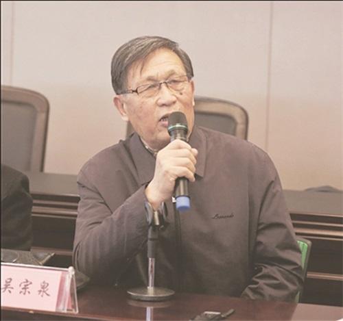 吴宗泉的京剧收藏《江海京云》以40万字记录了南通20年的门票事件。