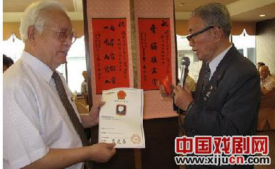 福建和高雄选民在台湾聚会