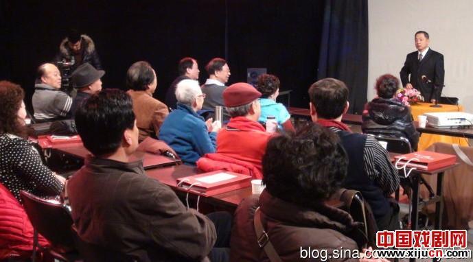 在Xi鲁平居研究会上的讲话