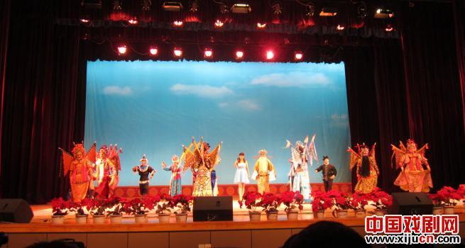 黑龙江省北京剧院来到哈尔滨工业大学演出