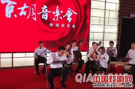 """""""京胡音乐会""""将于10月15日举行,汇集了今天京剧界所有著名的音乐家。"""