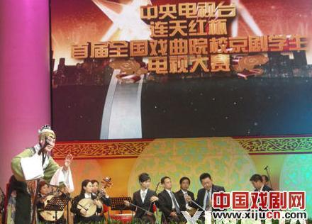 山地艺术生在全国戏曲学院京剧学生电视比赛中获得银奖
