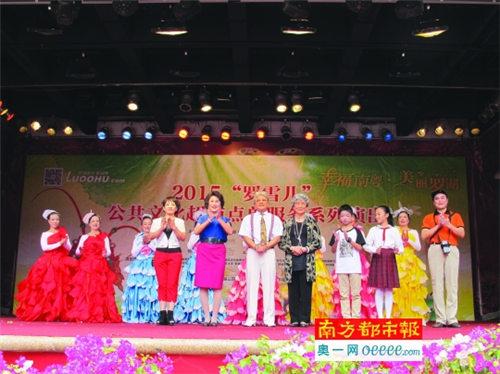 深圳原创京剧《罗湖桥》呈现香港回归20周年:传播国粹之美