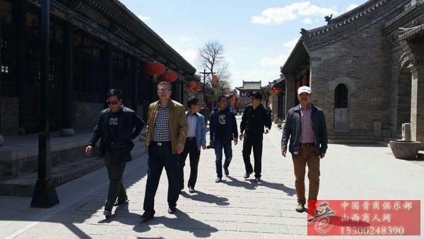国家非物质文化遗产晋剧展览学习中心将在太原青龙古镇设立。