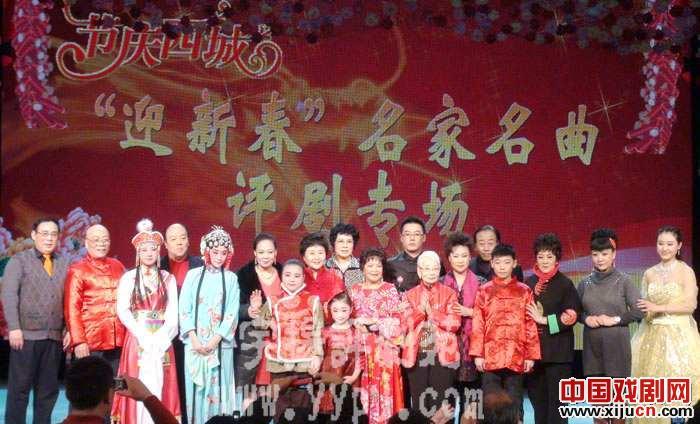 庆祝春节的著名歌曲和歌谣的特别表演使观众对戏剧上瘾。