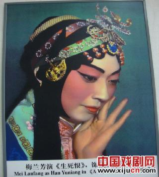 最温柔的弓——梅兰芳的故居