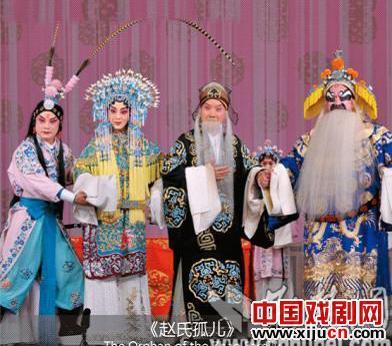 """北京京剧""""三驾马车""""和""""九大""""武汉之旅"""