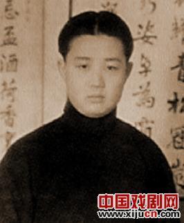 程氏子孙备忘录:尚长林