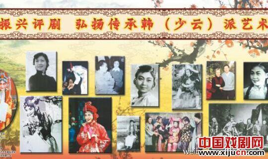 一系列纪念韩少云先生的活动将于本周末在北京举行。