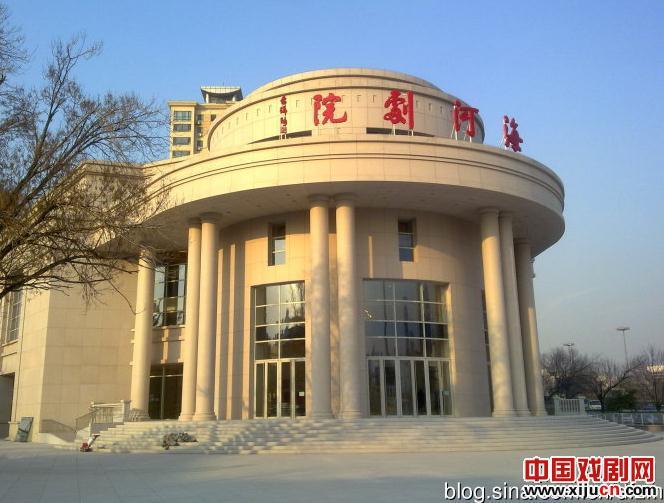 天津海河剧场——平剧之家