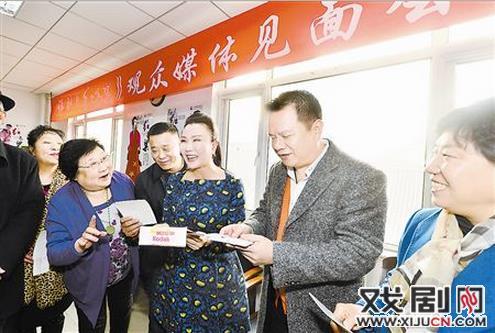 天津平剧剧院《红高粱》举行媒体见面会