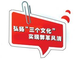 京剧版《红高粱》五月首映