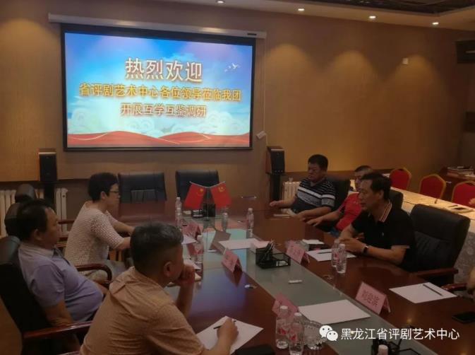 省鞠萍艺术中心、省杂技团和省歌舞剧院进行了互访、学习和研究。