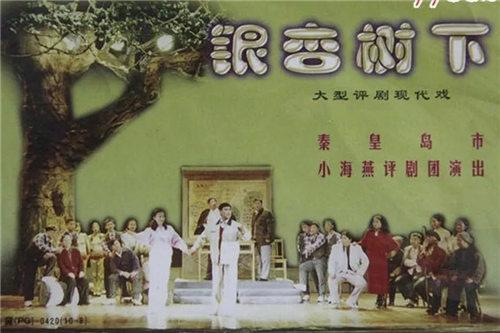 大型现代歌谣《银杏树下》清新、简单、感人。