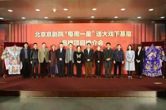 """2017年,北京京剧院将派出""""每周一星""""参加大剧院下基层品牌项目推广会。"""