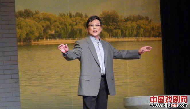 现代平剧《什刹海》在国庆节出现在国家歌剧院