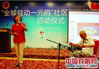 三个人组成一个北京社区剧团