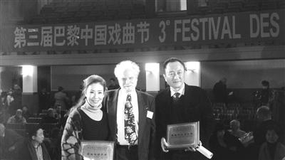 金歌剧艺术的美丽名片——全国劳动模范、金歌剧表演艺术家谢涛纪实