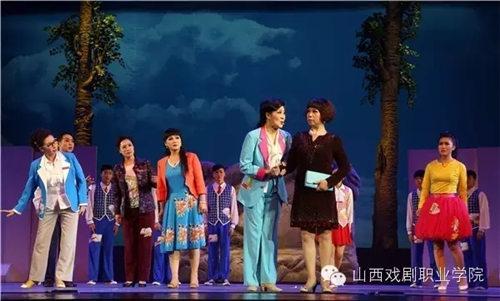 由国家艺术基金资助的一个项目——金歌剧现代戏剧《托起太阳的人》即将上演。