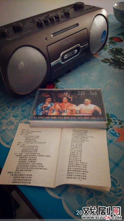 金曲磁带《建王》卢昌昌杜宇峰崔建华