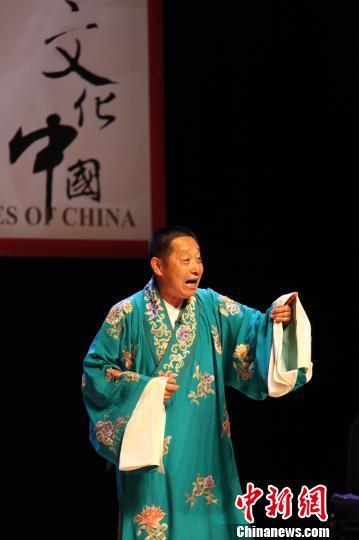张建国、陈淑芳、吕昆山、唐和祥等京剧大师出现在多伦多