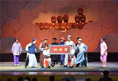 顺义区大型原创平剧《老煮锅》成功首映