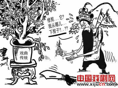 从京剧《汉玉娘》看传统戏剧的创新