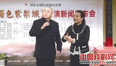 《德林与慈溪》登上京剧舞台