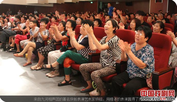 文化志愿服务温暖家庭——公益系列演出走进北辰六坊村