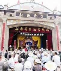 晋中市榆次区金剧团为村民表演传统剧目《宋武杀嫂子》