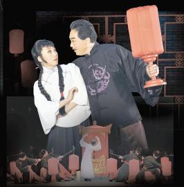 晋剧《红灯记》获得第八届全国戏剧文化奖12项大奖