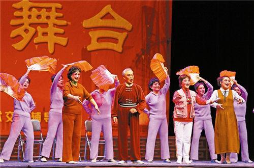 平剧《著名戏曲艺术家社区公益咨询千里眼》和《戏迷舞台》专场演出
