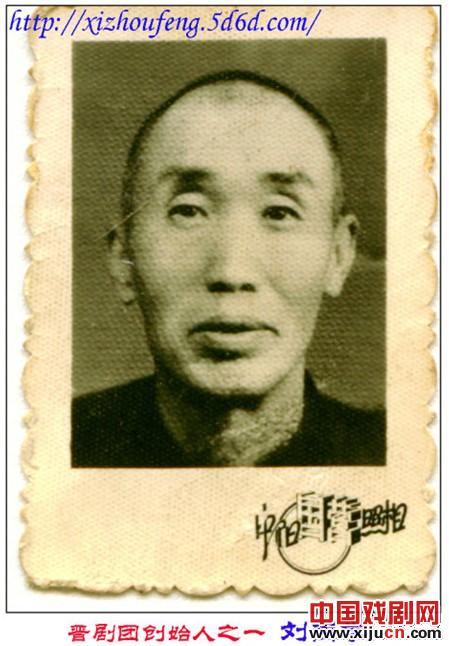 Xi县金剧团
