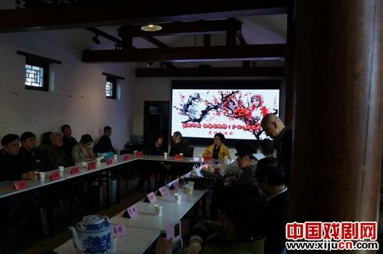 平剧汉(部分多云)学校在北京成功举办了一场艺术研讨会和音乐会,旨在与歌剧迷交流