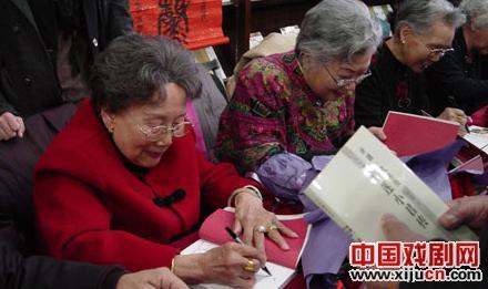 天津签署的《平剧一代著名演员连晓军传》