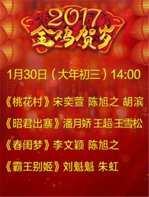 京剧《尚美·成勋》是一场特殊的演出。