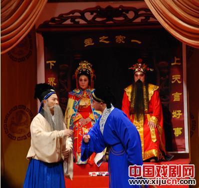灶神来自北京,我是村民。