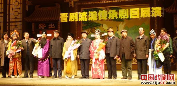 晋剧五大流派的表演都很受欢迎。