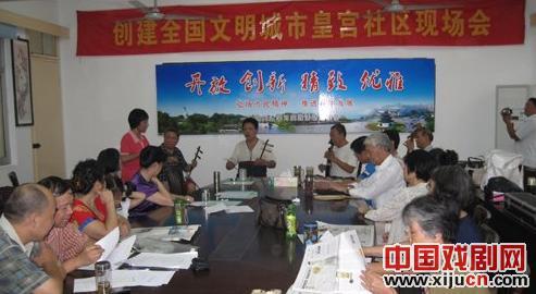 戴春林业余京剧团在皇宫社区成立