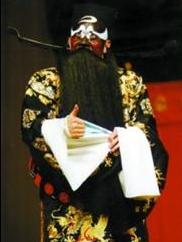 优秀学校——南北著名艺术家庆祝世博会京剧专场