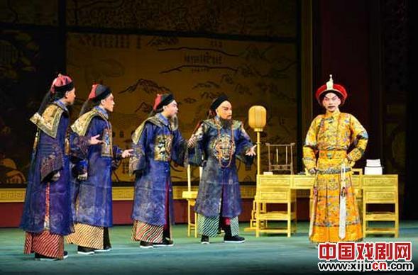天津歌剧院的新京剧康熙帝为第七届中国京剧艺术做准备